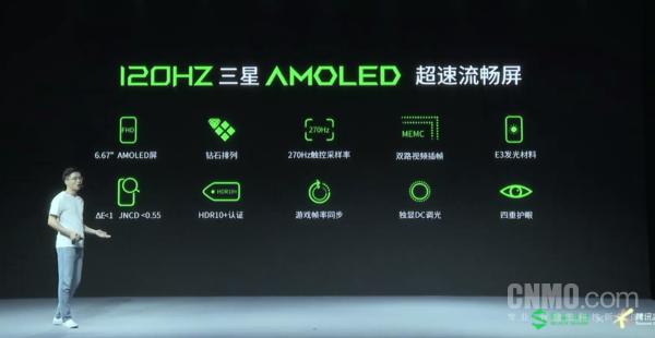 黑鲨游戏手机3S正式发布:120Hz高刷屏加持3999元起