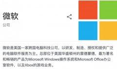 微软介绍Azure架构完善的最佳实践