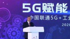 中国联通已开通26万个5G基站 可用5G基站累计