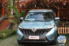 海马7X正式上市:共有三款车型 售价12.58万起