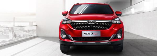 奇瑞瑞虎7 FLY款新增车型上市 售14.98万元商务专供