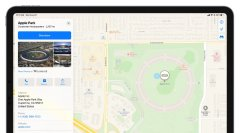 iOS 14 Beta 6允许发评论和图像到苹果地图 仅