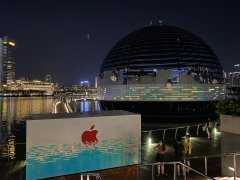 苹果新加坡水上店即将开业 为新加坡第三家苹