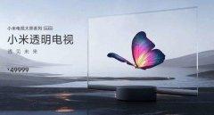 消息称小米与三星合作开发透明OLED显示器 或