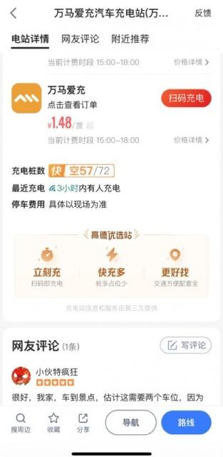 QQ图片20200916163458
