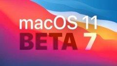 苹果macOS 11 Big Sur开发者预览版Beta 7发布
