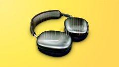 消息称AirPods Studio将配备U1芯片 或用于跟踪耳机位置