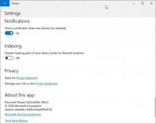 微软Photos应用获更新推送:解决应用崩溃问题 附带改进其他功能