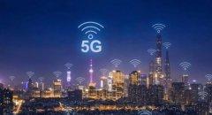 中国广电携手华为开通全国首个700M大带宽5G基站 可实现超300Mbps下行速度
