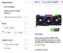 RTX 3090非公版显卡价格曝光:售价1799美元 将在9月24日开卖