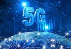 中兴联合广州移动发布全球首个5G智慧大交通示范城市 开启5G全新图景