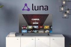 亚马逊宣布推出Luna云游戏服务 与PlayStation