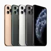 苹果iPhone12发布会将会在未来几天内公布 5G