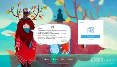 腾讯微博正式停止运营 用户将再无法登录