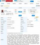 美的在上海新成立两家公司 注册资本均为1亿元